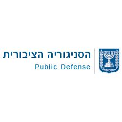 clients-public-defence